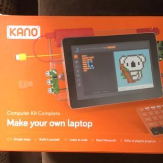 Kano Complete Computer Kit (laptop)